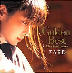 Golden Best: 15th Anniversary (CD1)