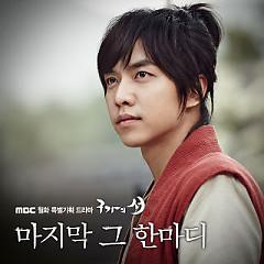 Last Word - Lee Seung Gi