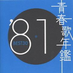 Seishun Uta Nenkan '81 BEST 30 (CD2)