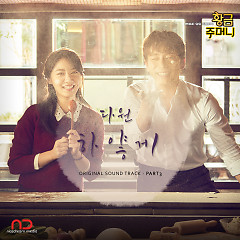 Golden Pouch OST Part.3