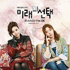 The Future Choice OST Part.2 - Yuna