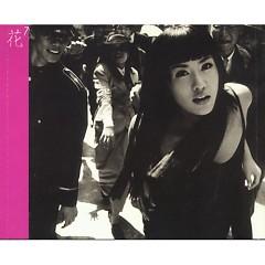 화(花) (CD2)