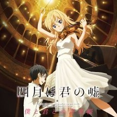 Shigatsu wa Kimi no Uso Boku to Kimi to no Ongakuchou - Various Artists