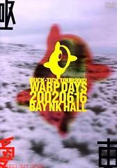 WARP DAYS BAY NK HALL (Live album) CD2