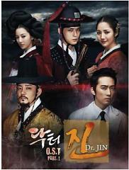 Dr. Jin OST Part.1