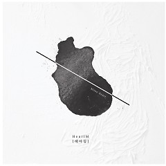 Mono Heart (Single) - HearIM