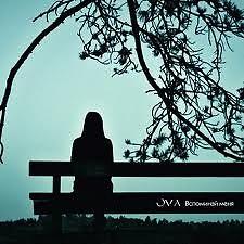 Вспоминай меня / Remember Me - OVA