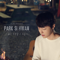 Gift Of Love (Single) - Park Si Hwan