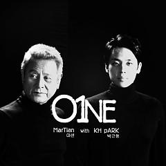 One - Martian