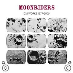 CM WORKS 1977-2006 (CD3)
