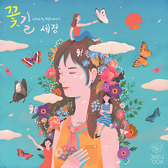 Jelly Box Flower Way (Single)
