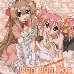 Dan Dan Dan - Momoi Haruko