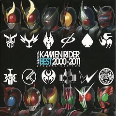 Kamen Rider Best 2000-2011 (CD2) - Various Artists