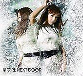 Unmei no Shizuku ~Destiny's star~ Hoshizora Keikaku - GIRL NEXT DOOR