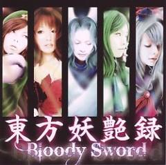東方妖艶録 (Touhou Yoenroku) - Bloody Sword