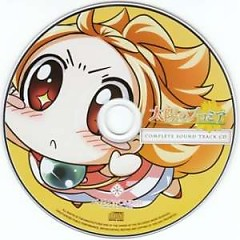 Taiyou no Promia Complete Soundtrack CD ~Music for Milsant~ - Elements Garden