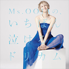 Ms.OOJA no, Ichiban Nakeru Dorikamu - Ms.OOJA