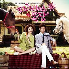 Paradise Ranch OST