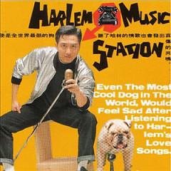 哈林音乐电台 / Harlem Music Station
