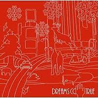 Moshimo Yuki Nara / Kyou Dake wa (Single)