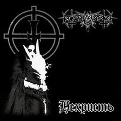 Nechrist - Nokturnal Mortum