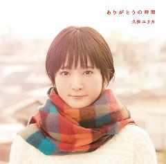 Arigato no Jikan - Kubo Yurika