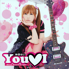 You I ~Sweet Tuned By 5pb~