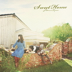 Sweet Home - Mama Kana