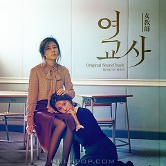 Misbehavior OST - Jun-Seok Bang