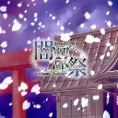 闇深祭 (Yami Fukaki Matsuri) ~Darkness Illusion~