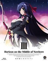 Horizon on the Middle of Nowhere SPECIAL CD III