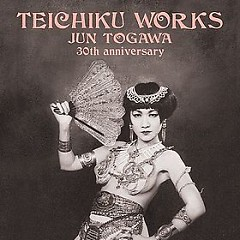 Teichiku Works Jun Togawa 30th Anniversary CD5  - Jun Togawa