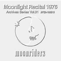 Moonlight Recital 1976 (CD1)