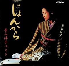 Jonkara - Nagayama Yoko