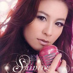 Shinging - Giang Nhược Lâm
