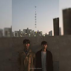 Heart (Single) - NEUL