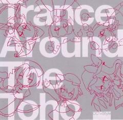 Trance Around The Toho