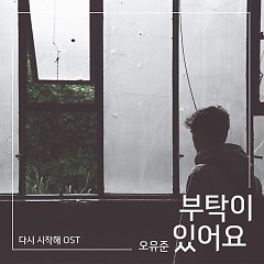 Start Again OST Part.23 - Oh Yoo Jun