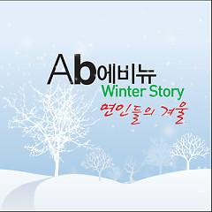 Yeonindeurui Gyeoul / 연인들의 겨울 - AB Avenue