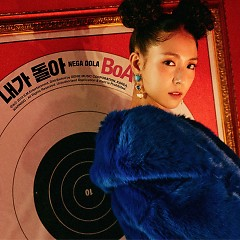 Nega Dola (Single) - BoA