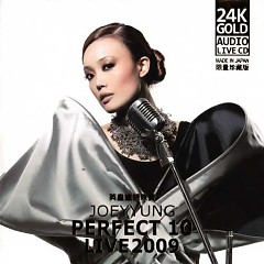 Joey Yung Perfect 10 Live 2009 (Disc 2)
