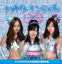 Nattou Angels (Single)