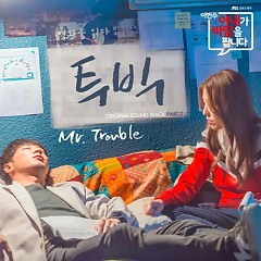 My Wife's Having An Affair This Week OST Part.2 - 2Bic