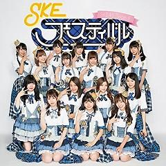 SKE Festival - SKE48