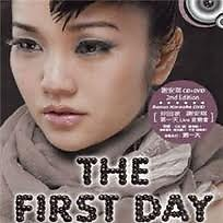 The First Day Live