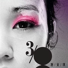 3/8 (Disc 2)