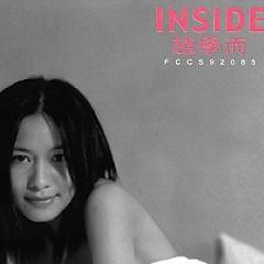Inside - Triệu Học Nhi