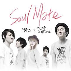 Soulmate - Dick Punks,Jeon JiYoon (4Minute)