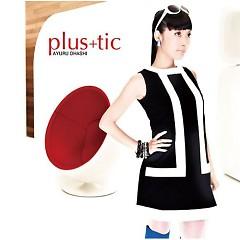 プラスちっく (Plastic)  - Ayuru Ohashi