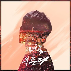 Call You (Single) - Hyoung Tae